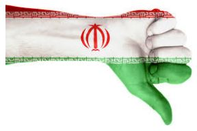 Viaja a iran nook