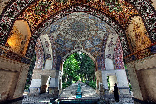 jardines persas fin garden